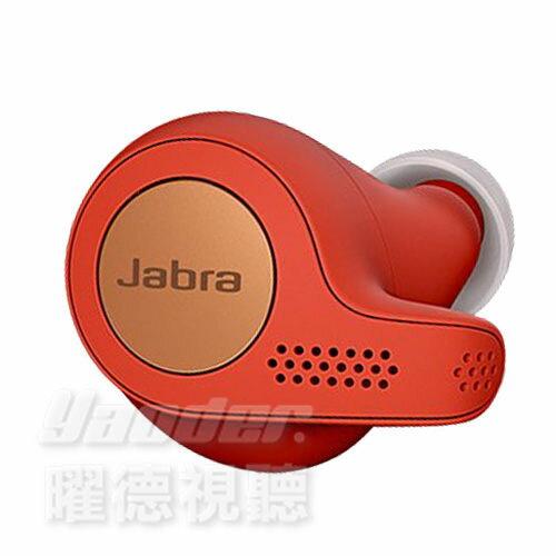 【曜德視聽】預購☆Jabra Elite Active 65t 紅色 真無線運動 抗噪藍牙耳機 IP56防塵防水 ★送收納盒★