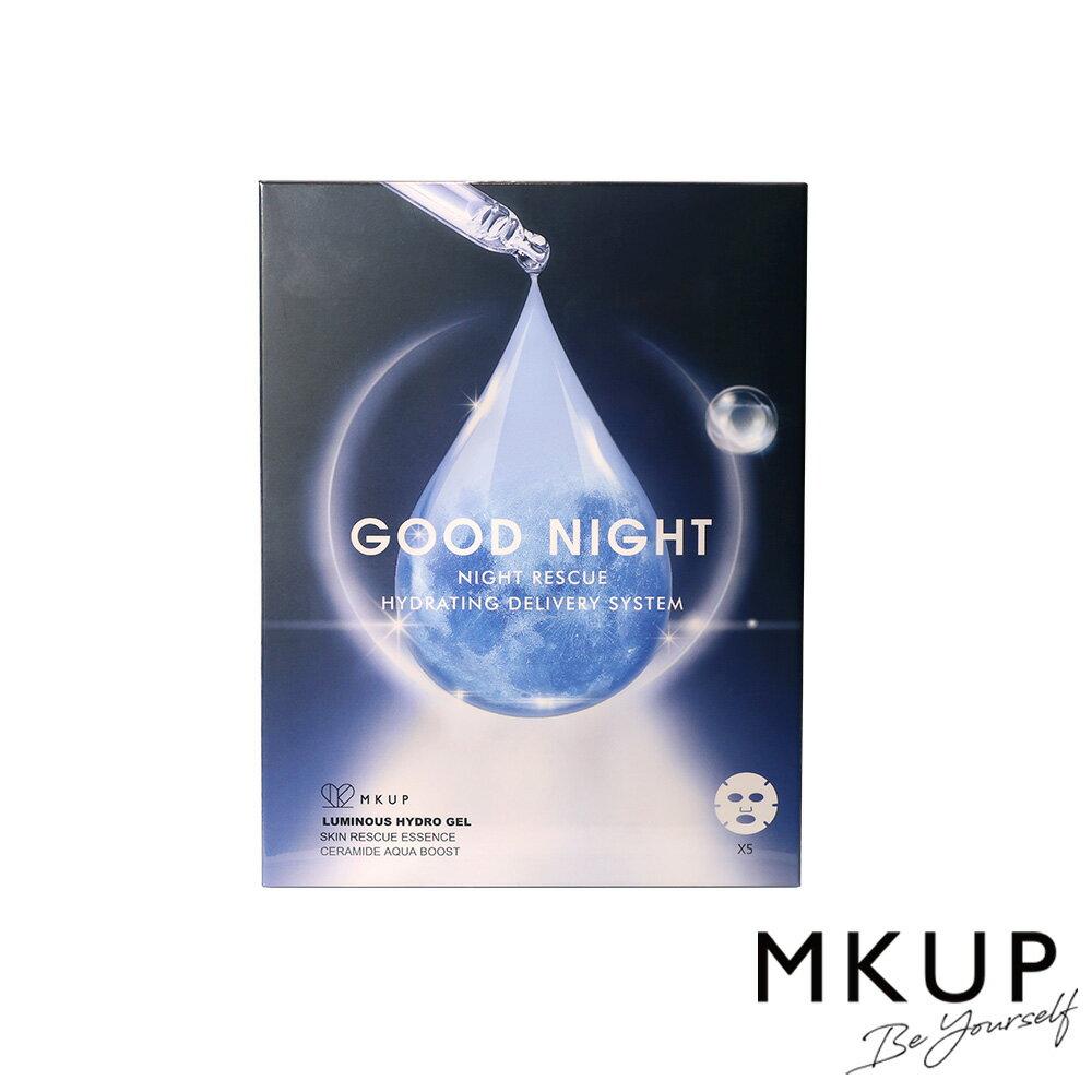 MKUP 美咖 煥顏修護導入晚安面膜 五片 0