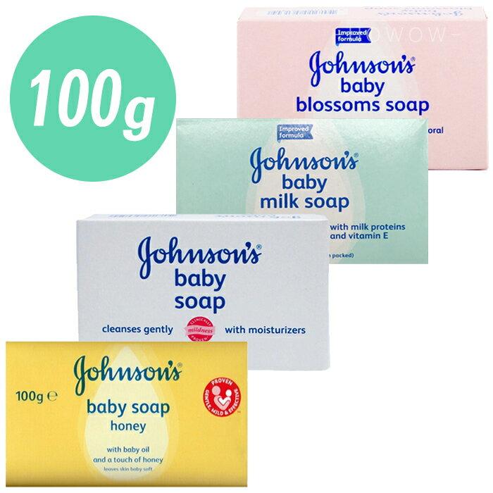 Johnson's 嬌生 嬰兒潤膚香皂 - 牛奶  /  花香  /  原味 0500 好娃娃 0