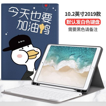 iPad藍芽鍵盤保護套9.7寸2019新款10.2帶筆槽Air3/2蘋果帶鍵盤mini5/4網紅Pro平板電腦10.5殼超薄7外接6