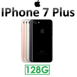 【原廠公司貨 分期0利率送防摔氣墊空壓殼+玻璃保貼】蘋果 Apple iPhone 7 Plus 5.5吋(128G)4G LTE 智慧型手機 iPhone7 i7+ A10 RETINA