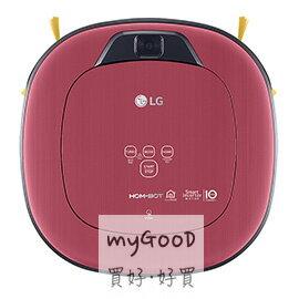 MYGOOD買好好買 LG VR66713LVM (桃紅) WIFI 變頻 雙眼小精靈 清潔掃地機器人