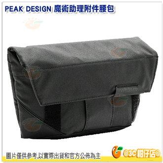 Peak Design Capture 魔術助理附件腰包 沉穩黑 公司貨 防潑水 側背 攝影包 腰包