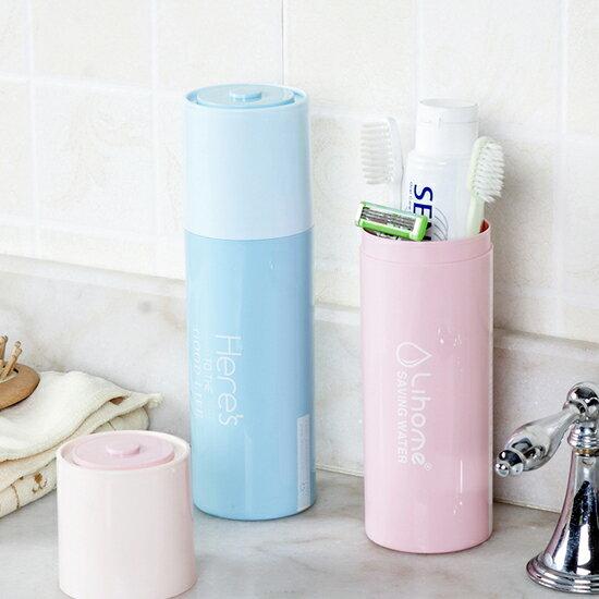 ♚MY COLOR♚旅行電池造型洗漱盒 收納 牙刷 牙膏 旅行 出差 衛生 乾淨 文具 餐具【J58-1】