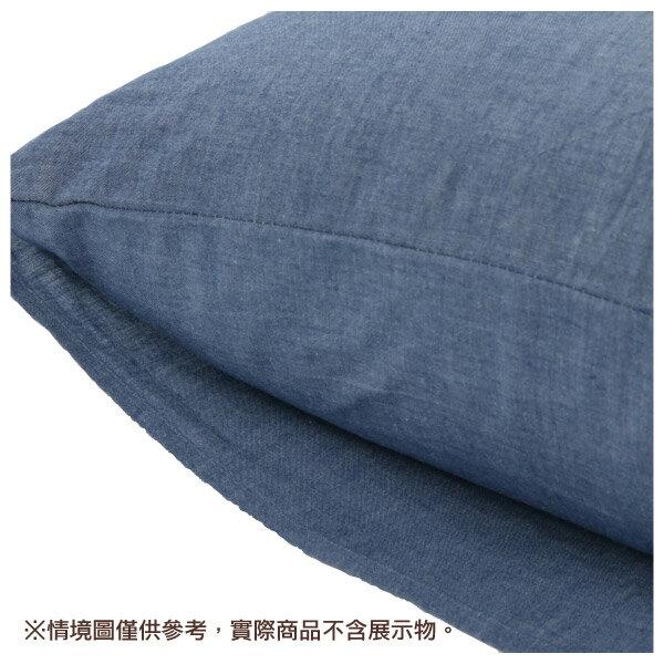 和風水洗純棉枕套 BL 50×75 NITORI宜得利家居 2