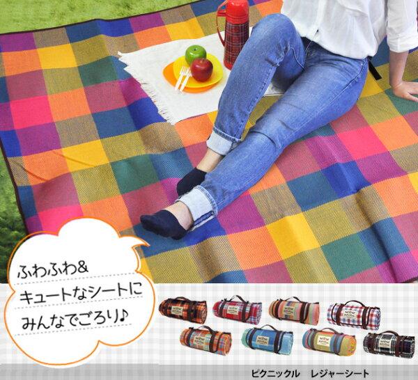 日本必買免運代購-日本PIKNIKULE野餐墊防水150cm×130cm16620。共8色