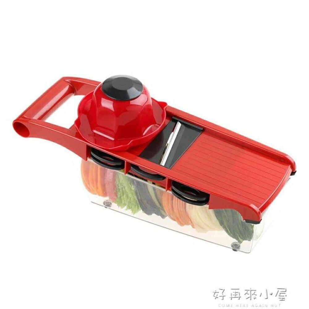 多功能刨絲切片器廚房家用手動切菜機擦土豆絲切絲器磨蒜蓉工具 好再來小屋