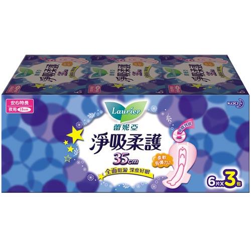 蕾妮亞衛生棉淨吸柔護特長夜用35cm(6片X3包)