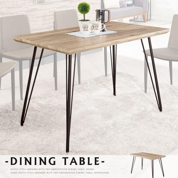 餐桌飯桌方桌會議桌【Yostyle】亞奇爾4尺餐桌
