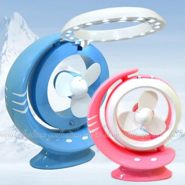LED檯燈充電扇USB電風扇 桌扇 小夜燈 桌燈 安全葉片【GE495】◎123便利屋◎