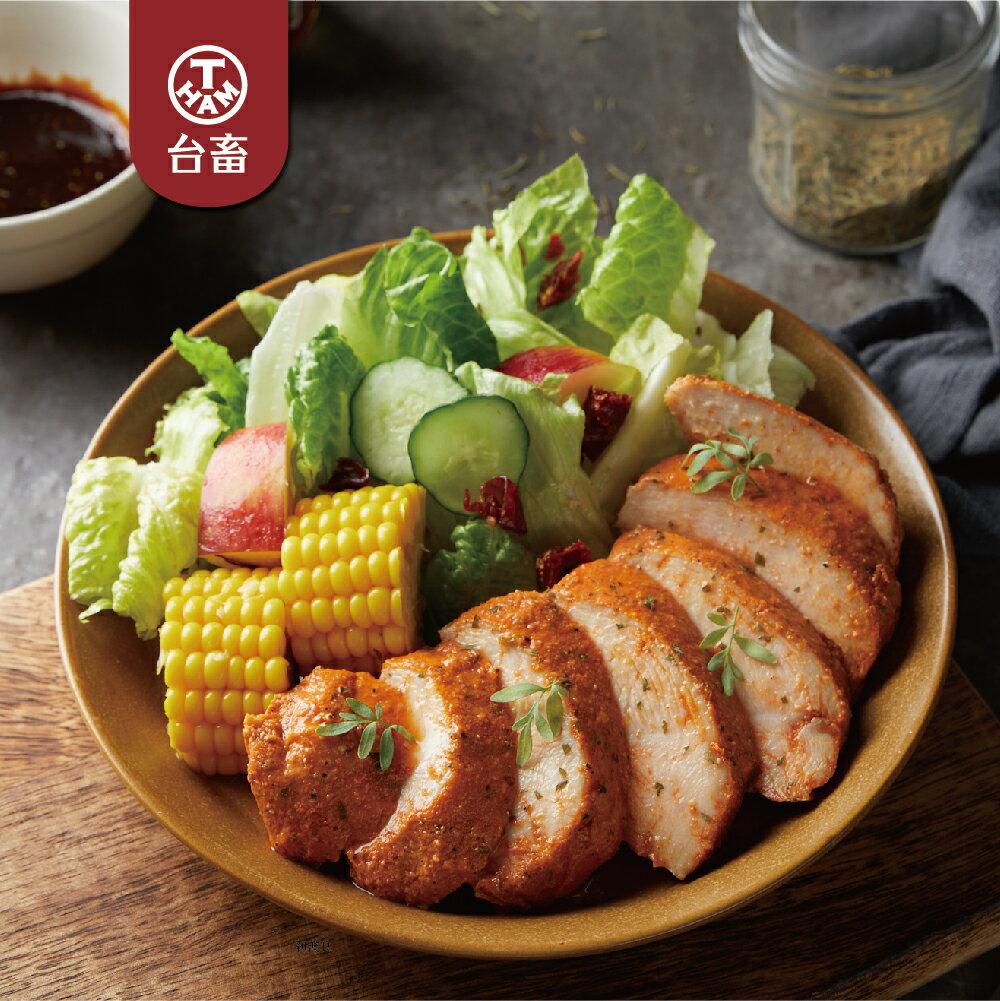紐澳良辣雞胸肉(160g/包)【台畜】絕世好雞胸系列