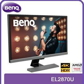 BenQ 明基 EL2870U 28型 4k HDR 舒視屏護眼顯示器 TN面板 FreeSync 低藍光不閃屏