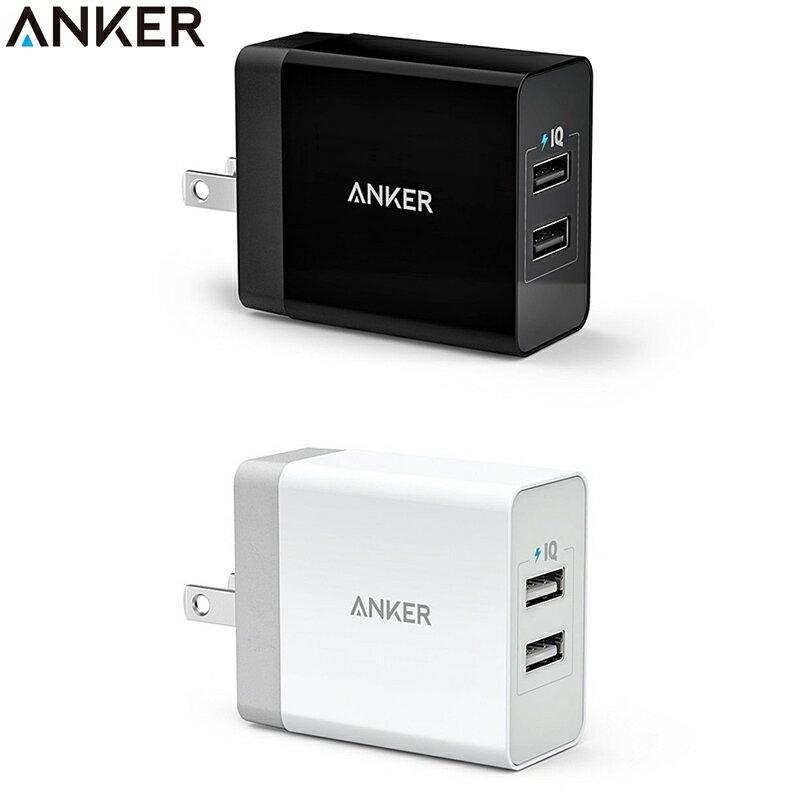 又敗家@美國Anker多重安全保護24W 4.8A PowerIQ智慧型USB充電器A2021111黑/A2021121白兩個充電孔2-Port)座充USB充電座PowerIQ充電頭2個USB孔壁充 ..
