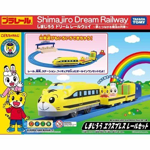 東喬精品百貨商城:《TAKARATOMY》PLARAIL鐵路王國系列-可愛巧虎DoReMi車站組