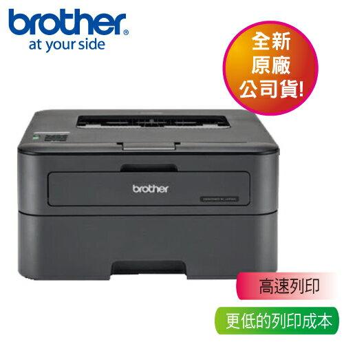 【BROTHER印表機】HL-2365DW黑白雷射印表機
