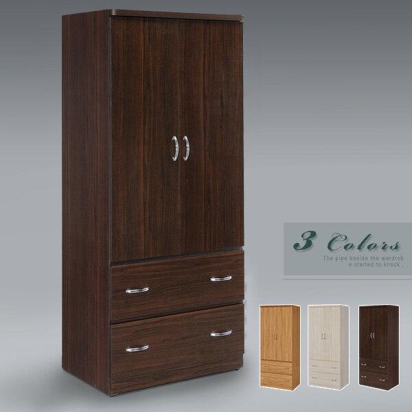 衣櫃 衣櫥 收納櫃 衣物收納 櫥櫃 置物櫃 套房出租《Yostyle》米蘭2.5x6尺衣櫃(三色可選)