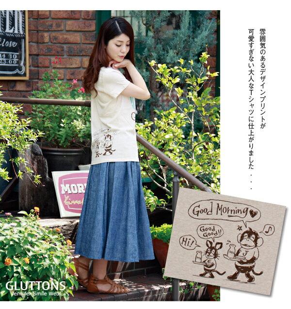【日本GLUTTONS貪吃猴】牛奶吐司短袖純棉T