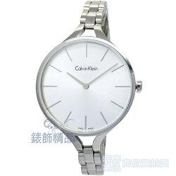 【錶飾精品】CK手錶Calvin Klein K7E23146 雅緻都會風 銀白面 細鍊帶女錶 全新原廠正品 情人生日禮物