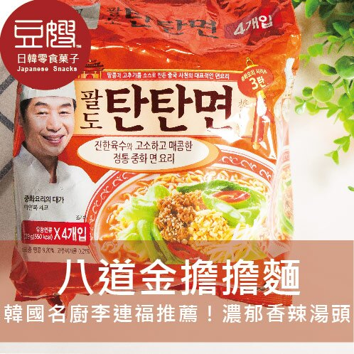【即期特價】韓國泡麵 Paldo 八道擔擔麵4入(李連福主廚代言)