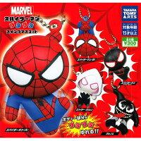 Marvel 玩具與電玩推薦到全套5款【日本正版】蜘蛛人 造型吊飾 扭蛋 轉蛋 猛毒 女蜘蛛人 MARVEL TAKARA TOMY - 873713就在sightme看過來購物城推薦Marvel 玩具與電玩