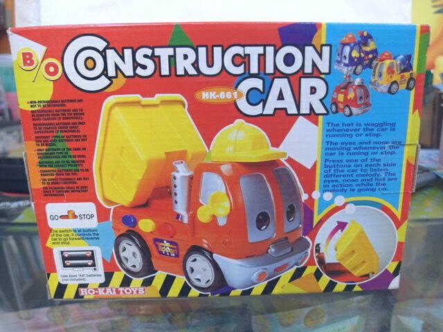 [兒童玩具]玩具車