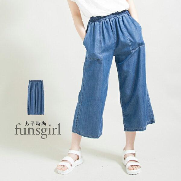 鬆緊休閒牛仔寬管褲~funsgirl芳子時尚【B680051】