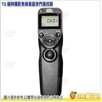Pixel T3 E3 TC有線液晶定時快門遙控器 公司貨 適用 Canon PowerShot G12 G11 G10 EOS1000D 550D 500D 450D