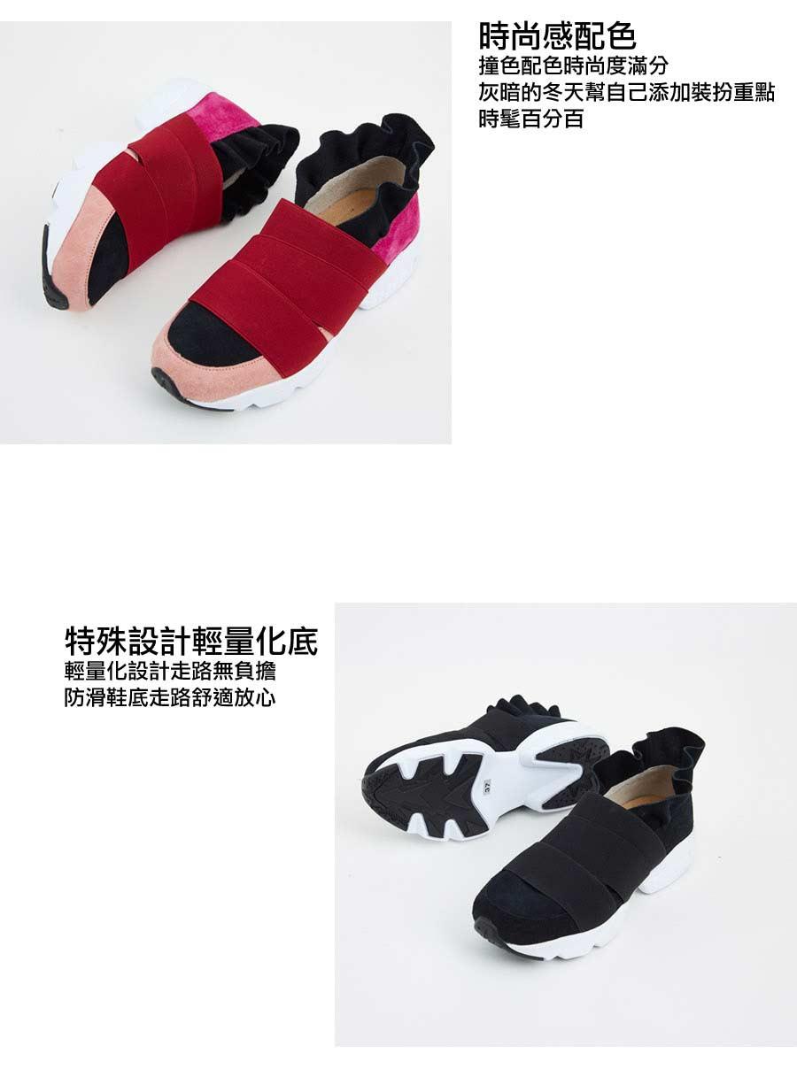 決戰運動時尚繃帶超彈性氣墊休閒鞋【QD81251480】AppleNana蘋果奈奈 4