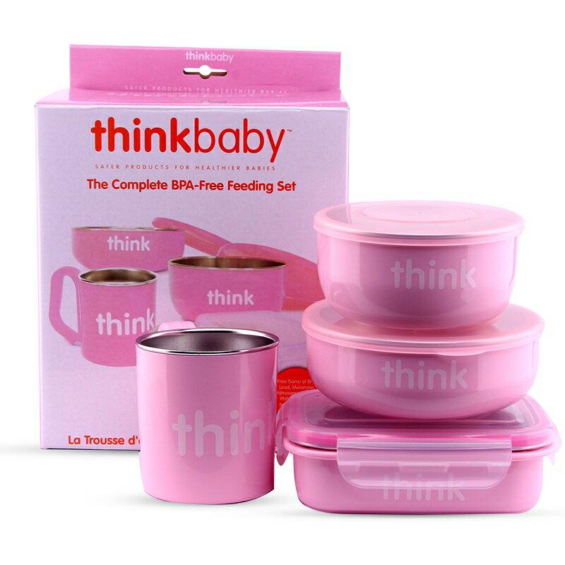 美國 ThinkBaby不鏽鋼兒童餐具組