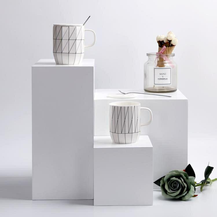 新店五折 INS北歐茶杯咖啡杯馬克杯帶蓋勺杯子陶瓷簡約辦公室創意情侶水杯