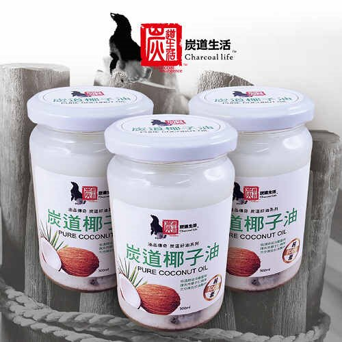 《炭道》健康冷壓椰子油3入組(300ml / 入) - 限時優惠好康折扣