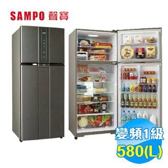 聲寶 SAMPO 580公升 1級 二門變頻冰箱 SR-N58D