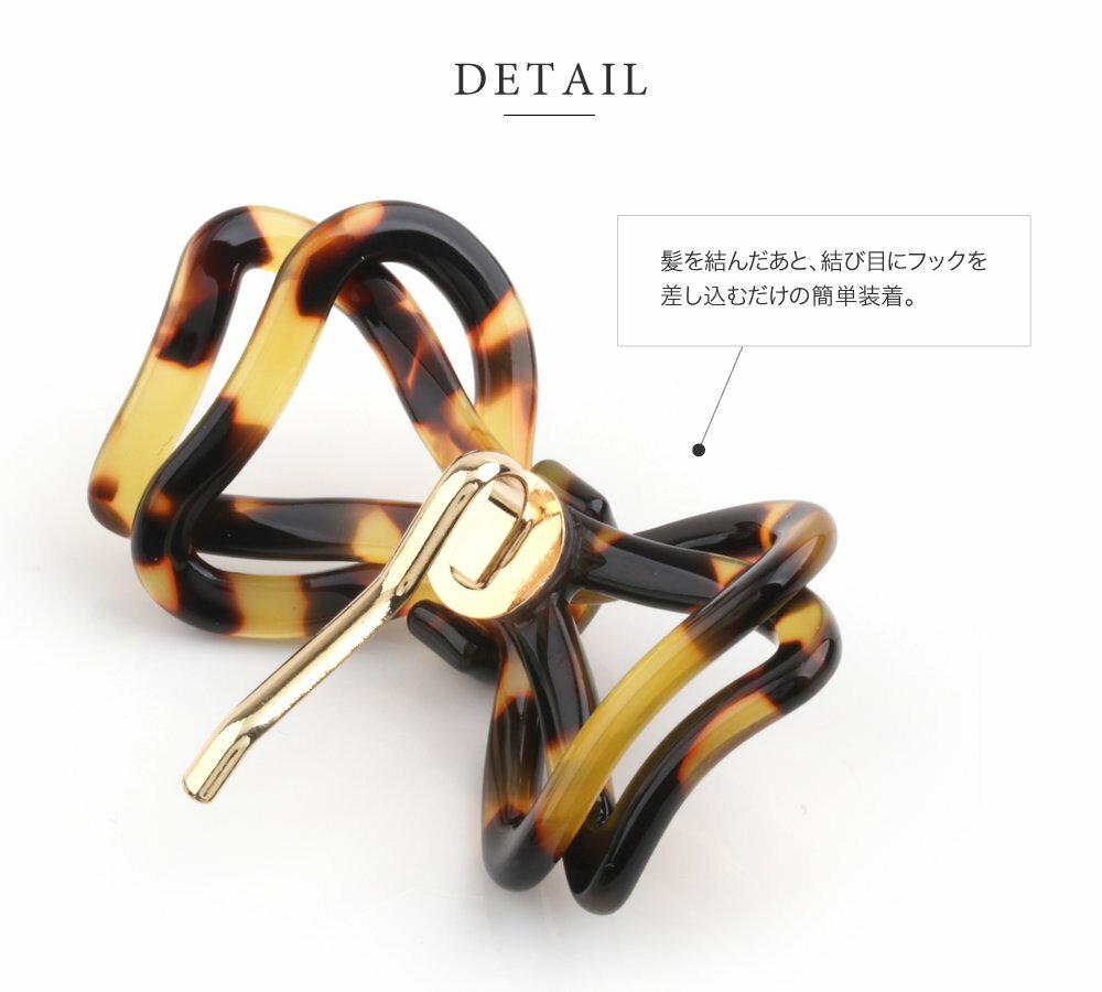 日本CREAM DOT  /  優雅蝴蝶結髮簪 髮叉  /  a03602  /  日本必買 日本樂天直送(1590) 3