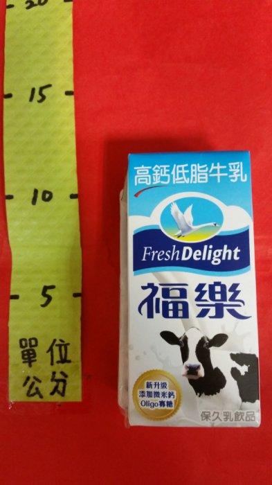 福樂 高鈣低脂牛乳 200ml