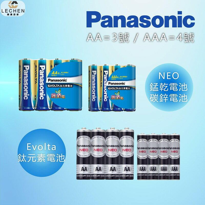 滿額免運◼️台灣現貨◼️ Panasonic NEO錳乾電池 碳鋅電池 Evolta 鈦元素電池 3號/4號 4入組