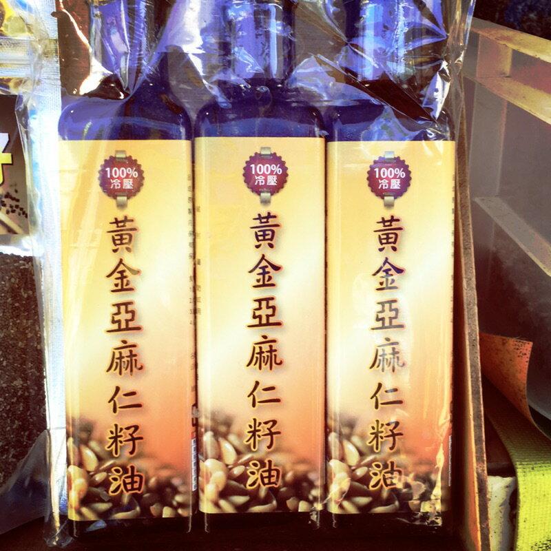 100%冷壓萃取黃金亞麻仁油 250/520ml