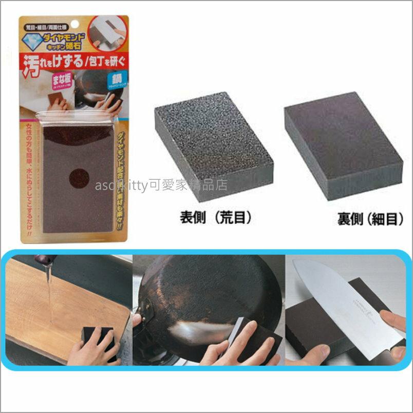 asdfkitty可愛家~COGIT鑽石強力雙面去污磨刀石~也可洗不鏽鋼鍋.砧板~韓國製