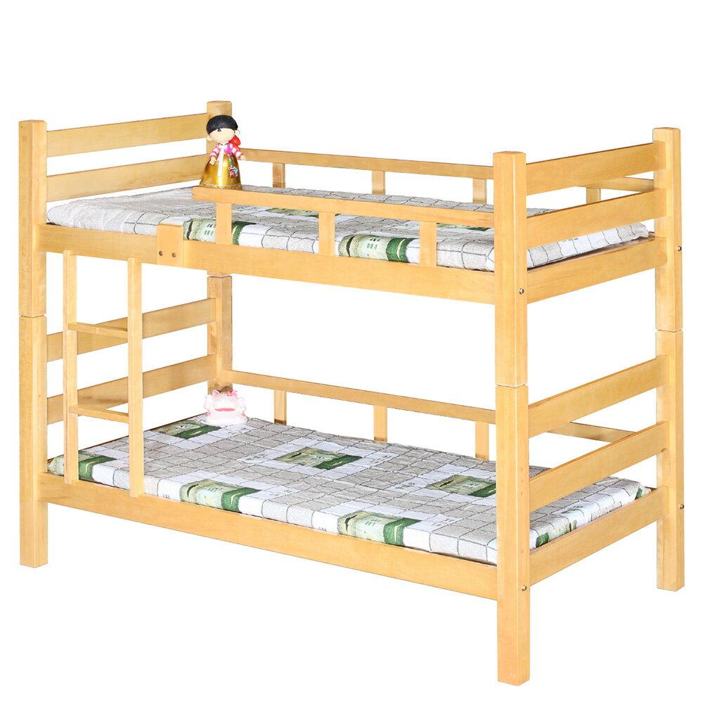 【全館現貨 下殺45折起】吉恩實木大方柱3.5尺雙層床-護欄款(不含床墊)專人組裝 上下舖 兒童床 台灣製 原森道