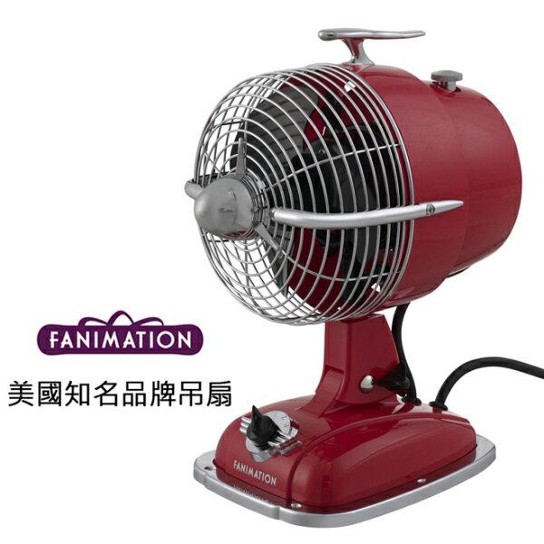 美國知名品牌吊扇專賣店:[topfan]FanimationUrbanjet7英吋桌扇(FP7958SR)辣椒紅色