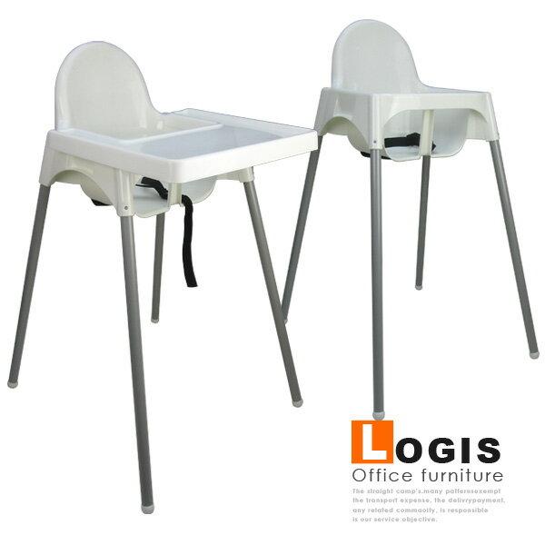 促銷LOGIS邏爵~童趣寶寶餐椅餐椅兒童餐椅成長椅*TW3*