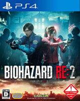 [刷卡價] 預購2019/1/25 PS4 惡靈古堡 2 重製版 BIOHAZARD RE:2 純日版