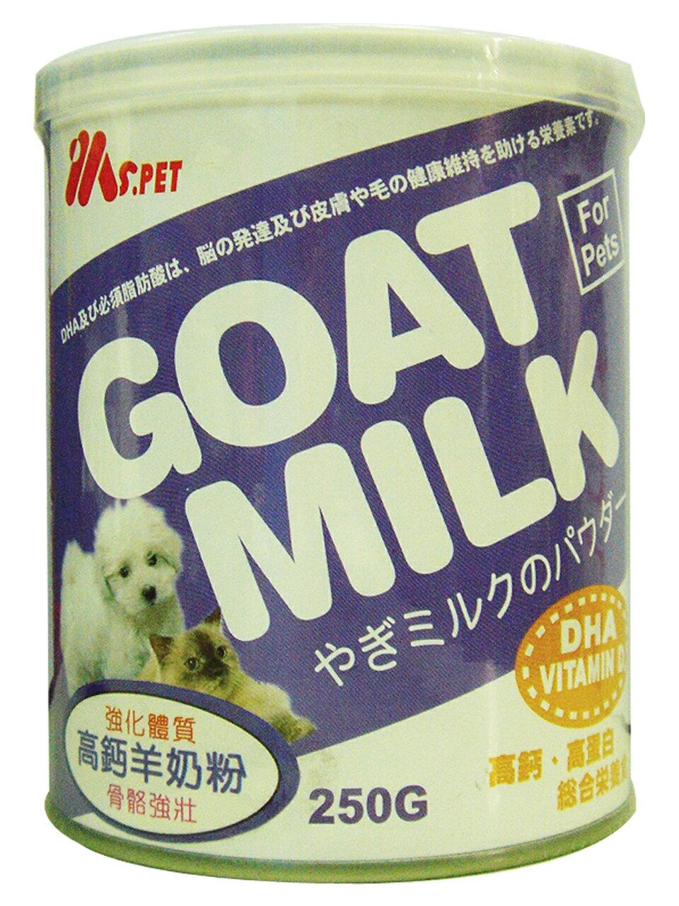 MS.PET高鈣羊奶粉【250g】