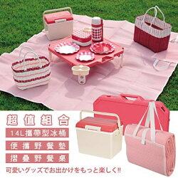 日本Pearl鹿牌CielCiel 日式野餐墊+攜帶式摺疊野餐桌+14L保冷冰桶 (粉紅)