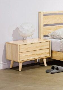 【尚品家具】HY-A165-03丹麥原木全實木床頭櫃
