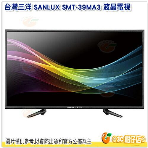 含運含基本安裝台灣三洋SANLUXSMT-39MA3LED背光液晶電視39吋公司貨內建數位影音含視訊盒預約錄影