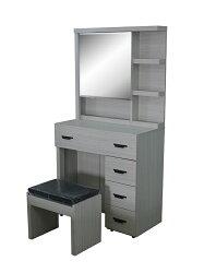 【尚品家具】630-20 黛西雪松白化妝鏡台(含椅)/化妝台/梳妝台/儀容整理桌/美麗魔鏡桌