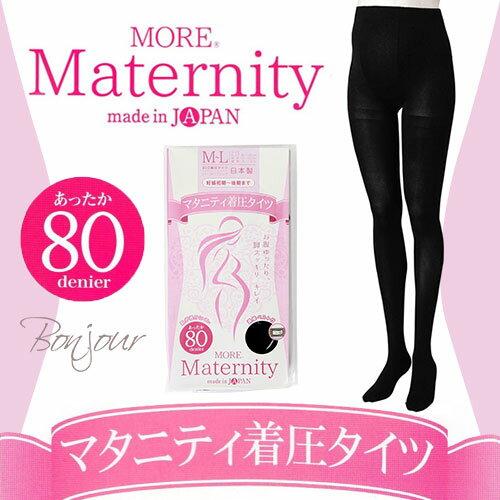 BONJOUR日本進口☆80D孕婦可調整尺寸保暖褲襪J.【ZE155-175】I. 0