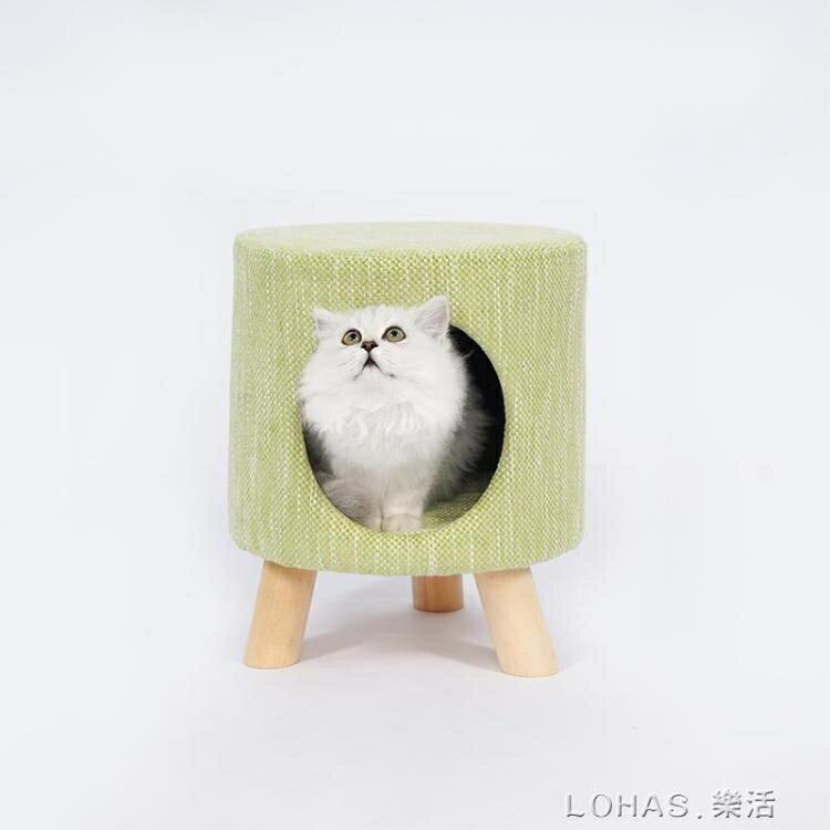 創意凳子貓窩貓房子別墅半封閉成幼貓咪窩泰迪狗狗窩寵物用品