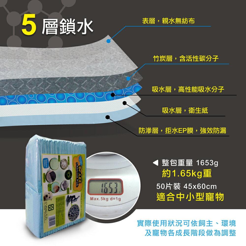 Dr. Lee 專業用活性碳尿布 寵物尿布墊  50入(45*60cm) 限3包內可超取(H003A12) 4