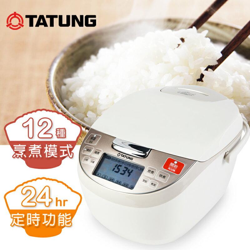 【TATUNG大同】微電腦電子鍋10人份 TRC-10REB